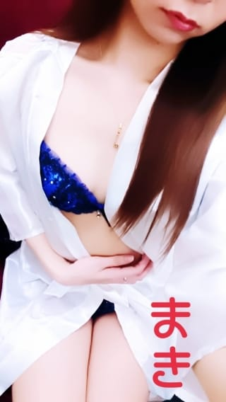 堀川 まき「お礼☆」03/23(金) 22:54 | 堀川 まきの写メ・風俗動画