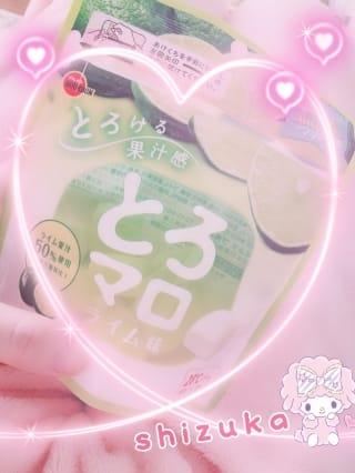 麻生 しずか「お礼ですᕱ⑅ᕱ」03/23(金) 23:09 | 麻生 しずかの写メ・風俗動画