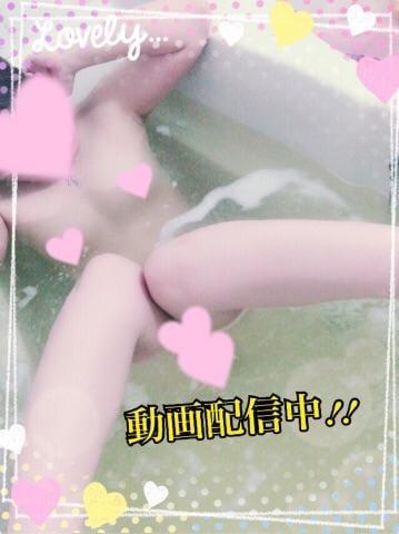 「のぼせちゃった(^_^;)」03/23(金) 23:25 | るか★新生アイドル美少女♪の写メ・風俗動画