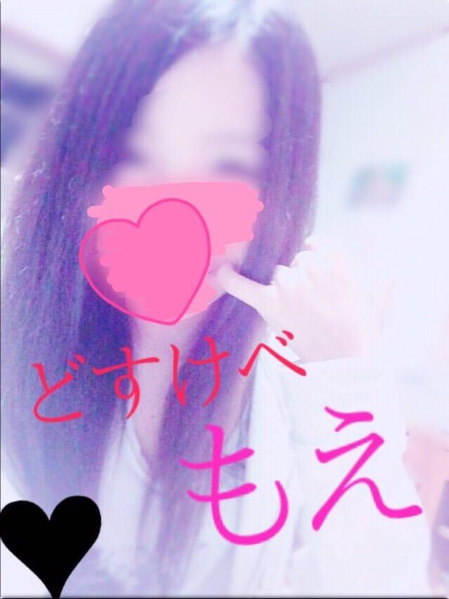 もえ「ありがとう♡」03/23(金) 23:46 | もえの写メ・風俗動画