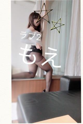 「職業寿命 もえ」03/23(金) 23:58 | -もえ-の写メ・風俗動画