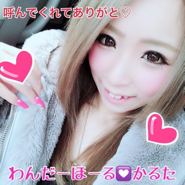 「【お礼】?とみさと〜?」03/24日(土) 01:39 | かるたの写メ・風俗動画