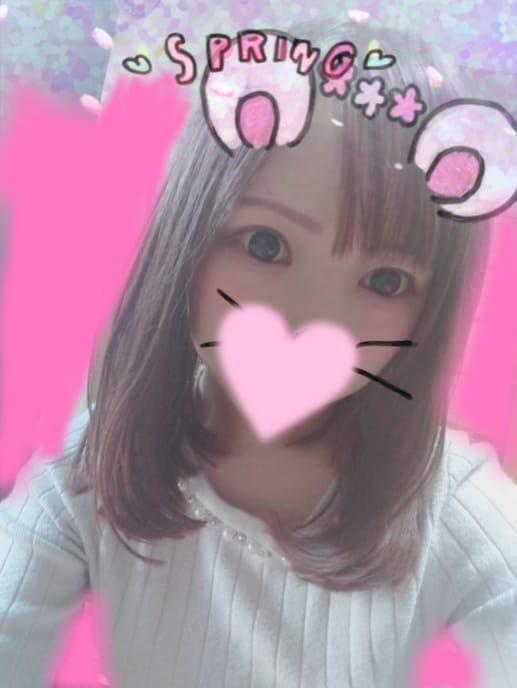 「写メ」03/24(土) 01:50 | Yuuri<ゆうり>の写メ・風俗動画