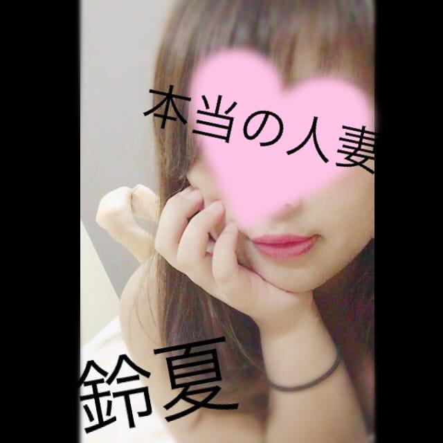 「あと少しだ」03/24(土) 02:19   鈴夏-すずかの写メ・風俗動画