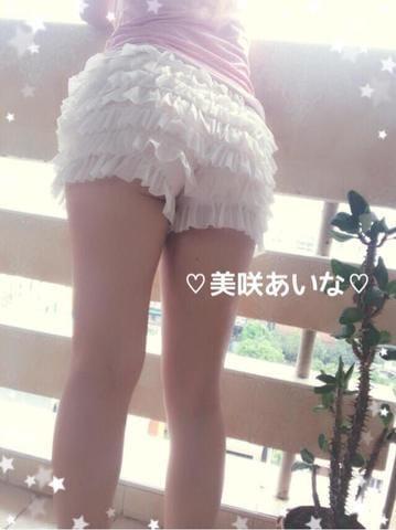「本日出勤?」03/24日(土) 09:14 | 美咲の写メ・風俗動画