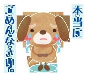 ちの「ちののお詫び日記◆」03/24(土) 13:41 | ちのの写メ・風俗動画