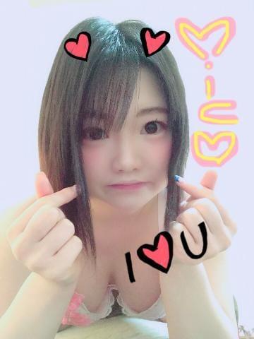 「出勤しました☆」03/24(土) 13:49 | 写真更新/美恋(みこ)の写メ・風俗動画
