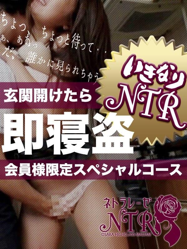 「玄関開けて即いきなりNTRプレイ」03/24(土) 14:05   ネトラレーゼの写メ・風俗動画