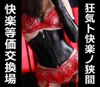 「《羞恥と言う名の媚薬》」03/24(土) 14:38   ちひろの写メ・風俗動画