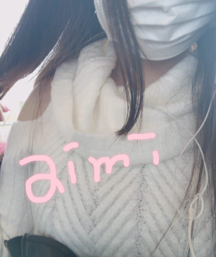 あいみ「あいみたそ」03/25(日) 12:34 | あいみの写メ・風俗動画