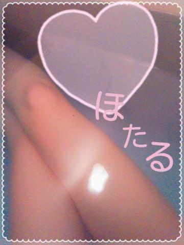 「うーん…(´-ω-`)」03/26(月) 00:30 | ほたるの写メ・風俗動画