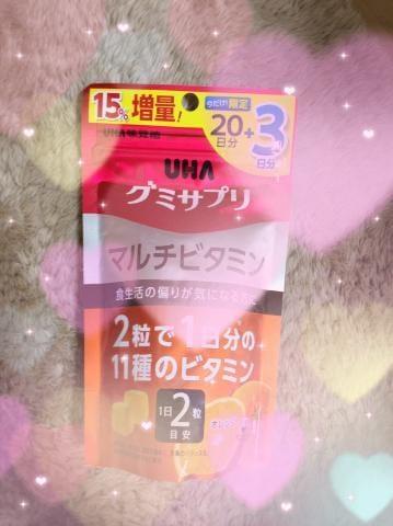 「お疲れ様です☆」03/27(火) 19:56 | まゆの写メ・風俗動画