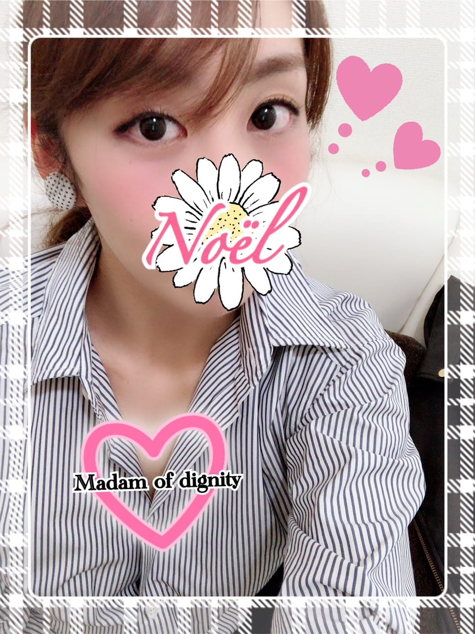 「こんばんは?」03/27(火) 21:07 | のえるの写メ・風俗動画