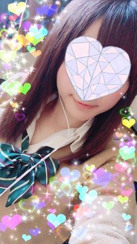 「ありがとう♪」03/28(水) 00:43   ゆりな☆ルックス満点清楚美女の写メ・風俗動画