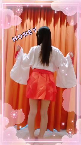 「お礼♡」03/29(木) 04:45   はにぃの写メ・風俗動画