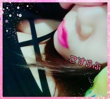 「お礼♡」03/30(金) 02:45   はにぃの写メ・風俗動画