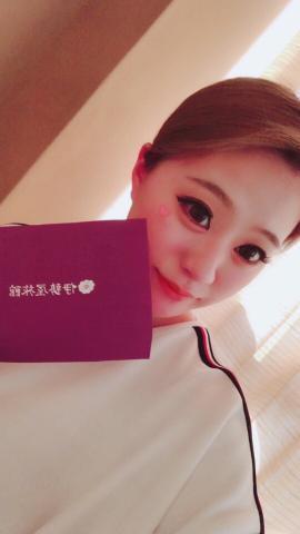 「☆」03/30(金) 16:50 | マリナ☆魅惑のHカップギャル☆の写メ・風俗動画