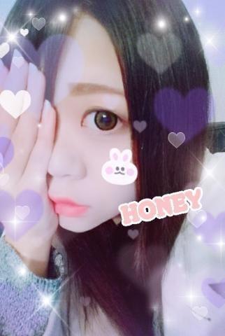 「♡」03/31(土) 16:53   はにぃの写メ・風俗動画