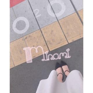 「今向かってます〜!」03/31(土) 18:19 | みなみの写メ・風俗動画