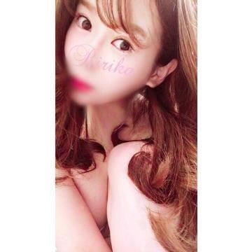「♡」03/31(土) 19:27 | りりかの写メ・風俗動画