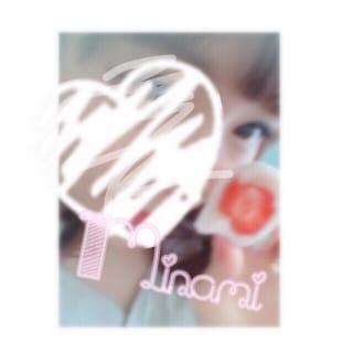 「♡岸辺のお兄さん♡高槻のお兄さん♡」04/01(日) 01:57 | みなみの写メ・風俗動画