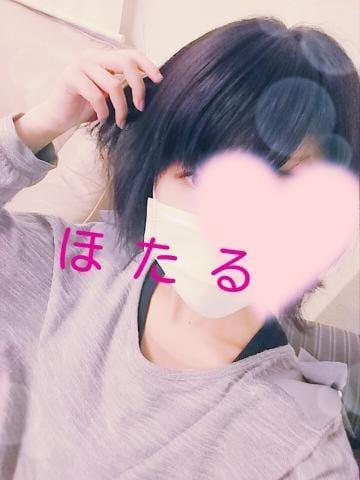 「おやすみ~(  ˘ω˘)✧」04/01(日) 20:50 | ほたるの写メ・風俗動画