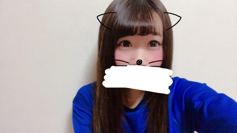 「おれい」04/01(日) 22:14   ひなたの写メ・風俗動画
