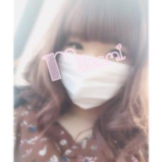 「♡寝屋川のお兄さん♡」04/02(月) 17:23 | みなみの写メ・風俗動画