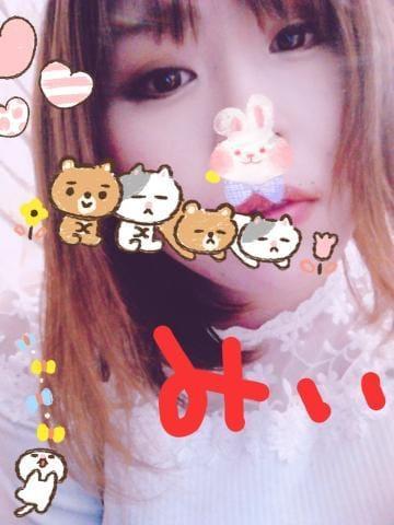 「こんにちわ」04/03(火) 10:59 | みいの写メ・風俗動画