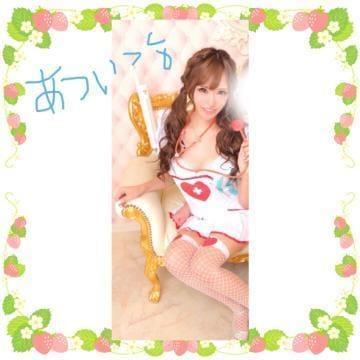「☆太陽ぎらりん☆」04/03(火) 12:57 | きららの写メ・風俗動画