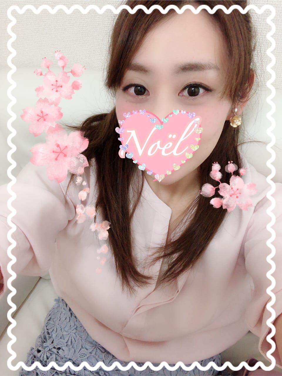 「こんばんは?」04/03(火) 21:15 | のえるの写メ・風俗動画
