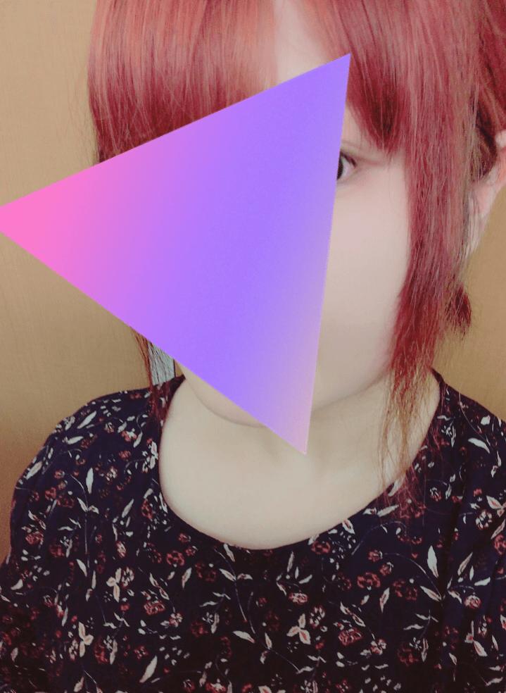 「カラーチェンジ…?」04/03日(火) 21:25 | にいなの写メ・風俗動画