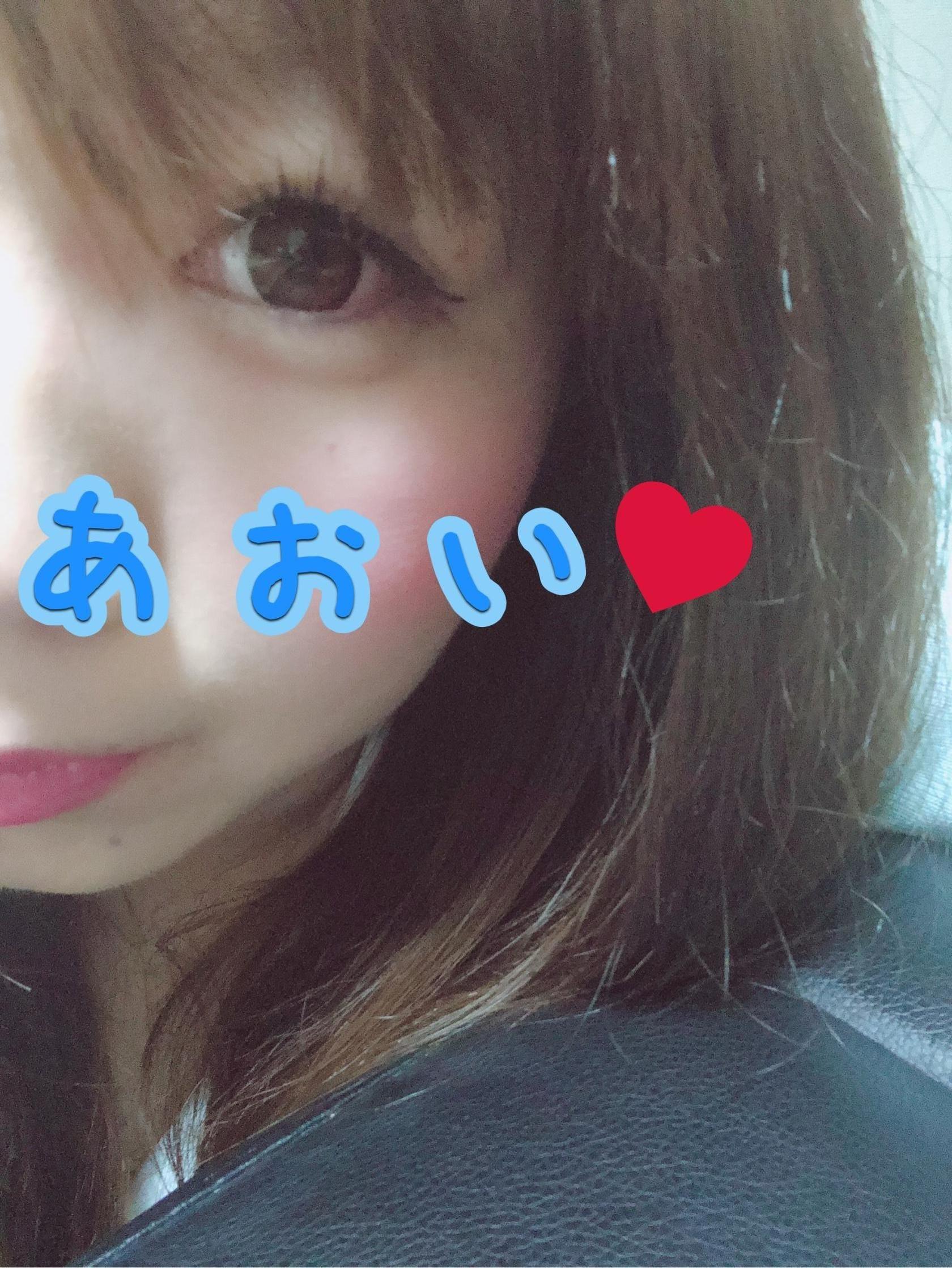 「ありがとう★」04/03(火) 22:44 | あおいの写メ・風俗動画