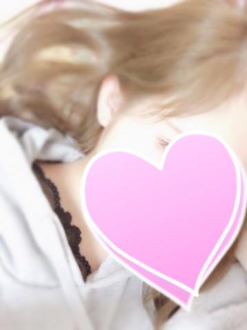 「ありがとう♡」04/04(水) 19:50   ひな☆恋焦がれる神激カワ美少女の写メ・風俗動画