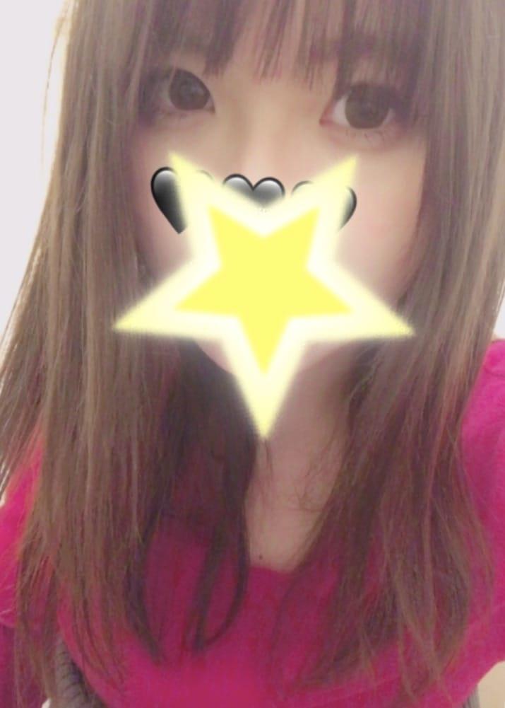 「ありがとー」04/05(木) 02:01   あさひの写メ・風俗動画