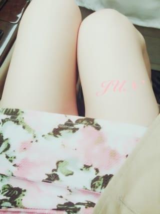 「シフト♡」04/05(木) 19:19 | じゅんの写メ・風俗動画