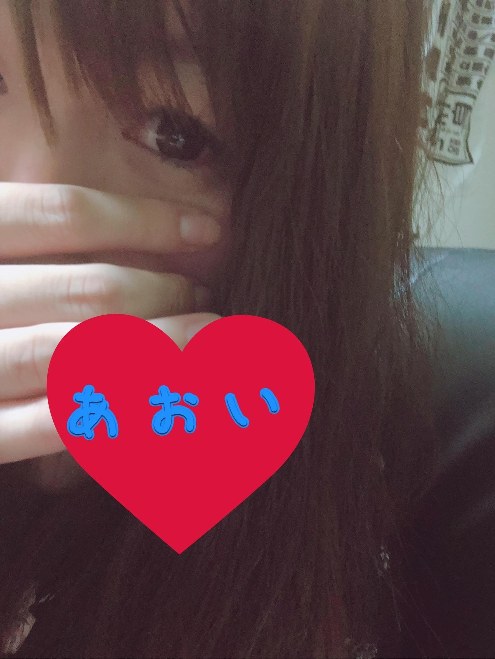 「ありがとう★」04/05(木) 21:32 | あおいの写メ・風俗動画