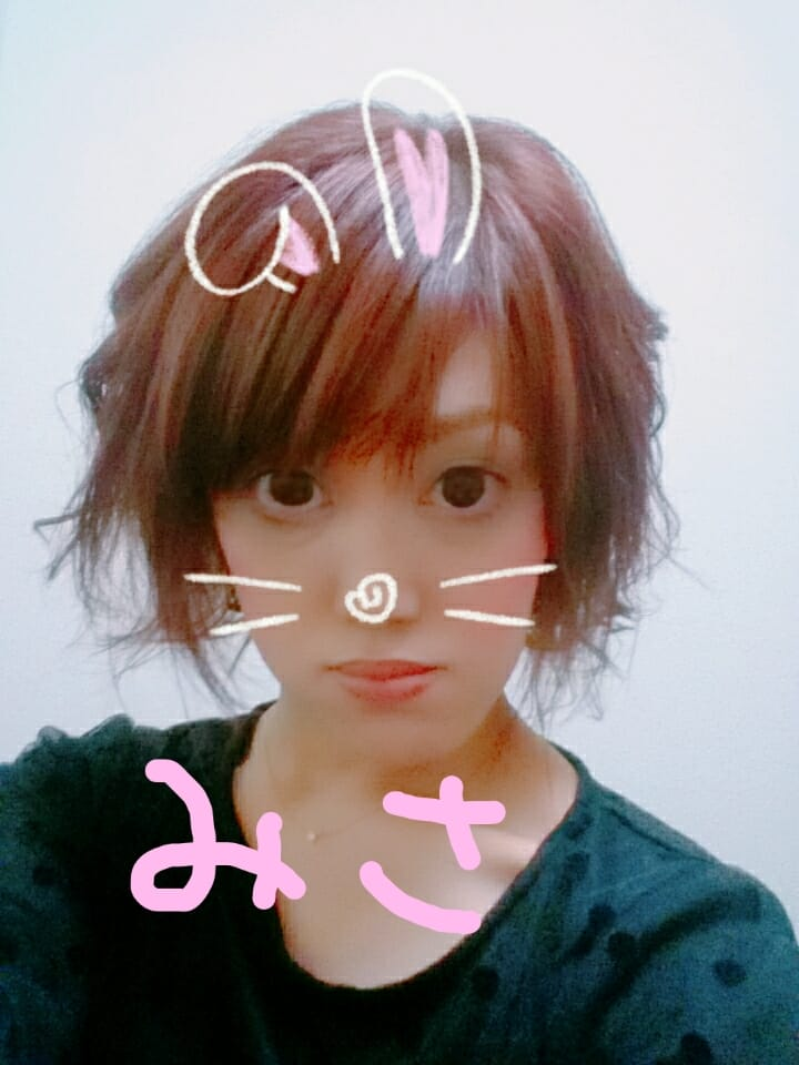 みさ「頑張ります♡」04/06(金) 14:41   みさの写メ・風俗動画