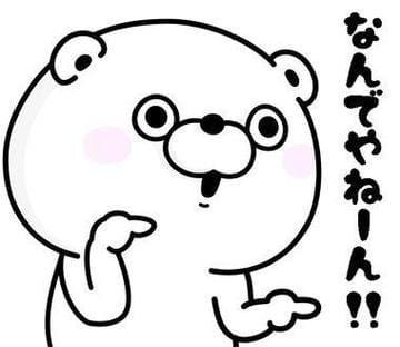 「たべすぎだな←」04/06(金) 15:06 | ナッツの写メ・風俗動画