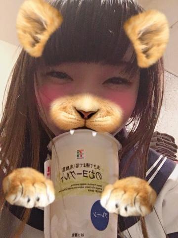 「雨〜!!」04/06(金) 19:06 | 欅坂 ゆりなの写メ・風俗動画
