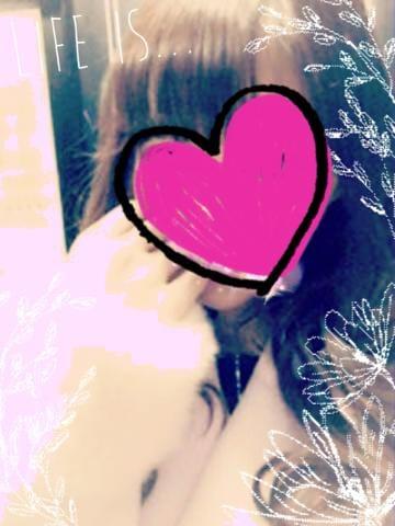 「いやし」04/07(土) 11:30 | 癒~イヤシの写メ・風俗動画