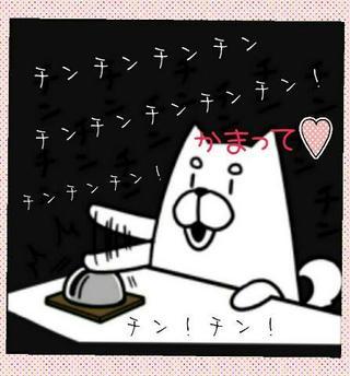 「6/3 今晩わ☆」06/07(火) 20:16   宮里 りさの写メ・風俗動画
