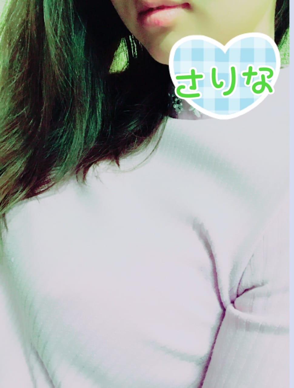 「ありがとうございました♡」04/07(土) 18:22 | さりなの写メ・風俗動画