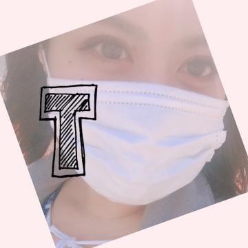 「やっほー」04/08(日) 11:51 | 小悪魔ティファニーの写メ・風俗動画