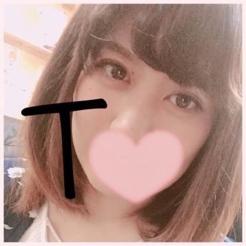 「出勤したよん」04/08(日) 13:03 | 小悪魔ティファニーの写メ・風俗動画