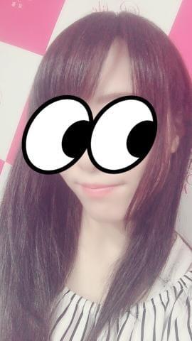 「ありがとう」04/09(月) 05:42 | 欅坂 ゆりなの写メ・風俗動画