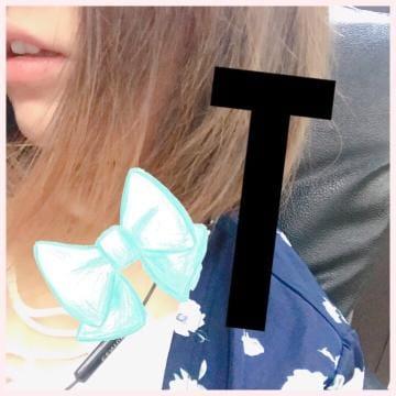 「おはよう!」04/09(月) 08:51 | 小悪魔ティファニーの写メ・風俗動画