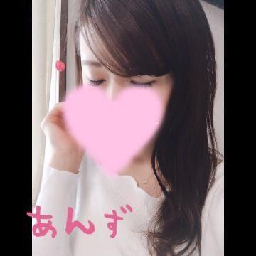 「おはよう♡」04/09(月) 10:30   あんずの写メ・風俗動画