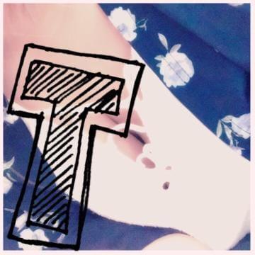 「なんとも言えない」04/09(月) 14:27 | 小悪魔ティファニーの写メ・風俗動画