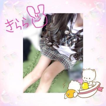 「☆しふと☆」04/09(月) 20:15 | きららの写メ・風俗動画